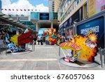 hong kong  july 11  2017  ... | Shutterstock . vector #676057063