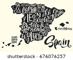 silhouette of the map of spain... | Shutterstock .eps vector #676076257