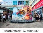 hong kong  july 12  2017  ... | Shutterstock . vector #676084837