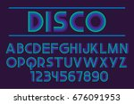 retro font decorative design... | Shutterstock .eps vector #676091953