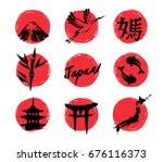 illustration hand drawn of... | Shutterstock .eps vector #676116373