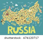 illustration map of russia with ... | Shutterstock .eps vector #676120717