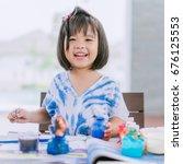 portrait of adorable little... | Shutterstock . vector #676125553