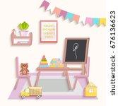 illustration of preschool kid...   Shutterstock .eps vector #676136623