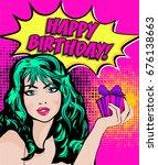pop art woman with a birthday... | Shutterstock .eps vector #676138663