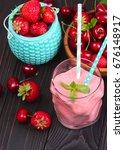 milk cocktail with fresh... | Shutterstock . vector #676148917