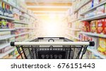 supermarket aisle with empty...   Shutterstock . vector #676151443