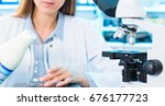 quality control for processed... | Shutterstock . vector #676177723
