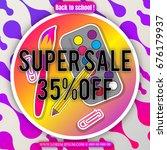 multi colored banner. marketing ... | Shutterstock .eps vector #676179937
