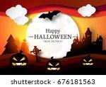 halloween. | Shutterstock .eps vector #676181563