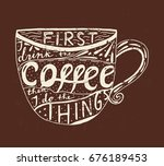 hand drawn lettering about...   Shutterstock .eps vector #676189453