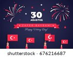 30 august zafer bayrami victory ... | Shutterstock .eps vector #676216687