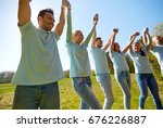 volunteering  charity and... | Shutterstock . vector #676226887