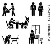 stick figure office poses set.... | Shutterstock .eps vector #676234243