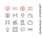 vector illustration of 16... | Shutterstock .eps vector #676281607