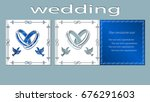 inscription   wedding. rings ... | Shutterstock .eps vector #676291603