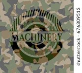 machinery camouflaged emblem | Shutterstock .eps vector #676309513