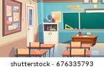 empty school class room... | Shutterstock .eps vector #676335793