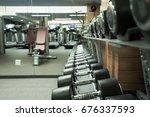 fitness club weight training... | Shutterstock . vector #676337593