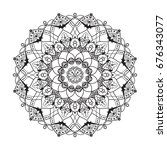 flower mandala. vintage... | Shutterstock .eps vector #676343077