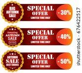 autumn sale banners | Shutterstock . vector #676422517