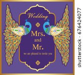 wedding invitation or card with ...   Shutterstock .eps vector #676424077