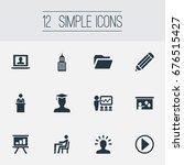 vector illustration set of... | Shutterstock .eps vector #676515427