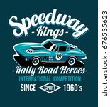 car design classic rally race... | Shutterstock .eps vector #676535623