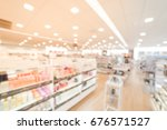 blurred image a beauty stores... | Shutterstock . vector #676571527