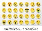emoji sticker set | Shutterstock .eps vector #676582237