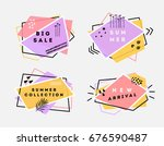 retro flat banners | Shutterstock .eps vector #676590487