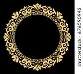 decorative line art frame for... | Shutterstock .eps vector #676590943