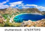 greek holidays   serifos island ...   Shutterstock . vector #676597093