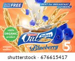 oat flakes advertising flyer... | Shutterstock . vector #676615417