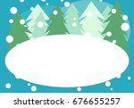 snow pine tree forest... | Shutterstock .eps vector #676655257