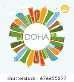 doha skyline with color... | Shutterstock .eps vector #676655377