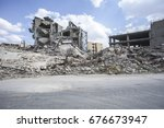 city of aleppo in syria | Shutterstock . vector #676673947
