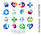 vector set of medical sign with ... | Shutterstock .eps vector #676679587