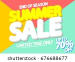 summer sale  up to 70 percent... | Shutterstock .eps vector #676688677