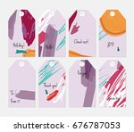 hand drawn creative tags.... | Shutterstock .eps vector #676787053