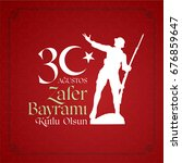 30 august zafer bayrami victory ... | Shutterstock .eps vector #676859647