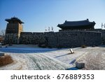 hwaseong fortress unesco world... | Shutterstock . vector #676889353
