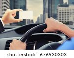 drive on expressway | Shutterstock . vector #676930303