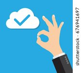 cloud computing ok sign | Shutterstock .eps vector #676941697
