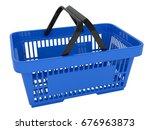 double handle portable plastic... | Shutterstock . vector #676963873