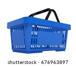 double handle portable plastic... | Shutterstock . vector #676963897