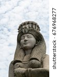 Egypt Style Sculpture