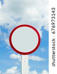 Small photo of Big gray blank on nature background, Beautiful sign and empty space, Traffic circular or circle sign and free space for text or symbol on blue sky or natural background, Actual lighting conditions