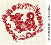 traditional paper cut out of... | Shutterstock .eps vector #676996027