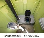 green portable toilet interior